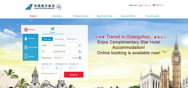 สายการบินไชน่าเซาเทิร์นแอร์ไลน์ (China Southern Airlines)