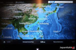 เส้นทางบินไปโตเกียว