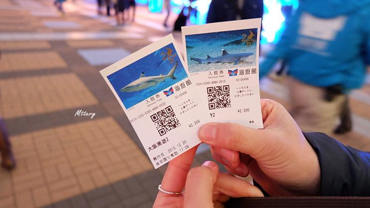บัตรเข้าชม Osaka Aquarium KAIYUKAN