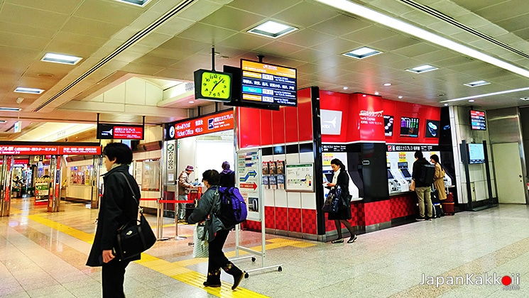 เคาท์เตอร์ Narita Express