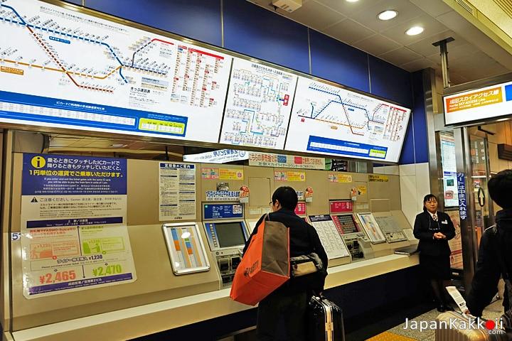 ตู้ขายตั๋วรถไฟ Keisei