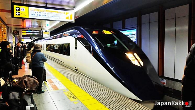 รถไฟ Keisei Skyliner