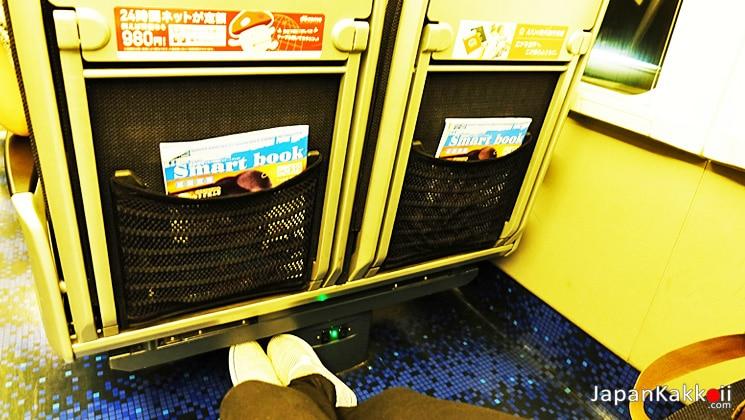 ที่นั่งในขบวนรถไฟ