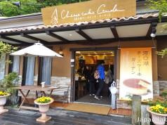 Kawaguchiko Cheese Cake Garden
