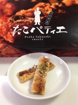 Takoyaki Patissier