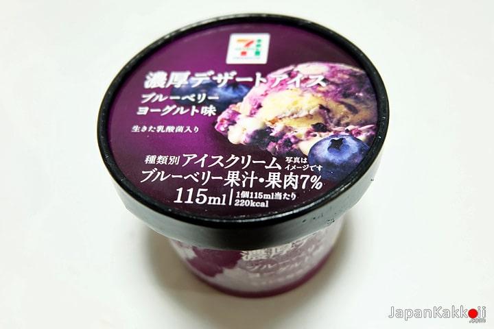 7-11-Ice-Cream-01