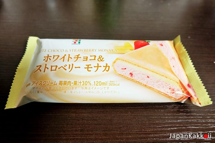 7-11-Ice-Cream-07