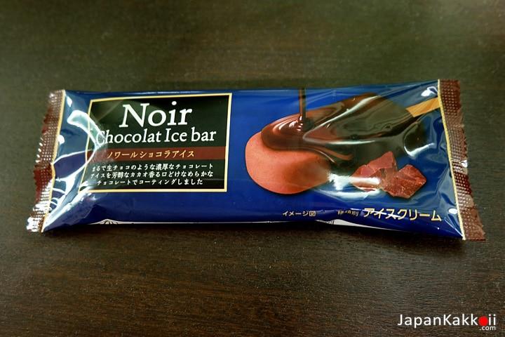 7-11-Ice-Cream-08