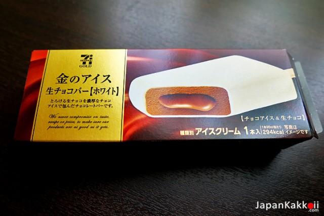 ไอศกรีมญี่ปุ่น