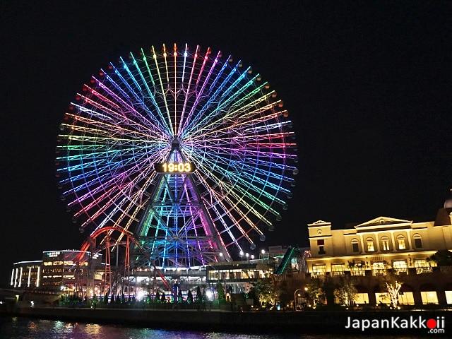 Cosmo World - Ferris Wheel