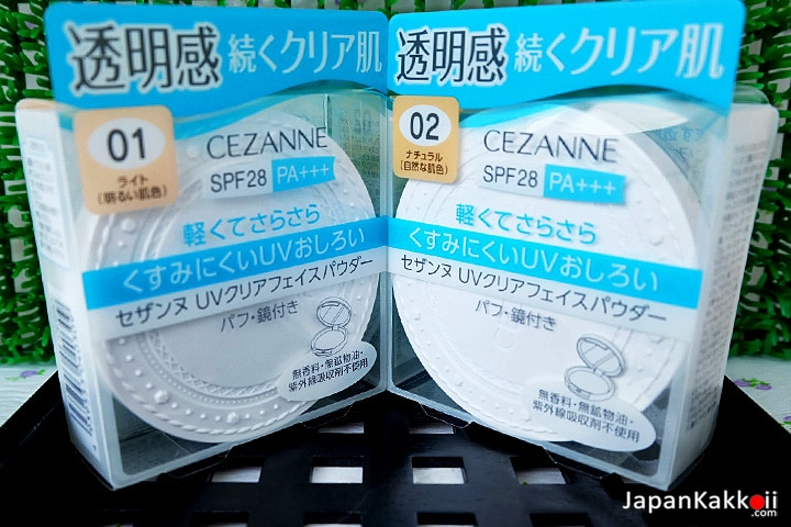 CEZANNE UV Clear Face Powder