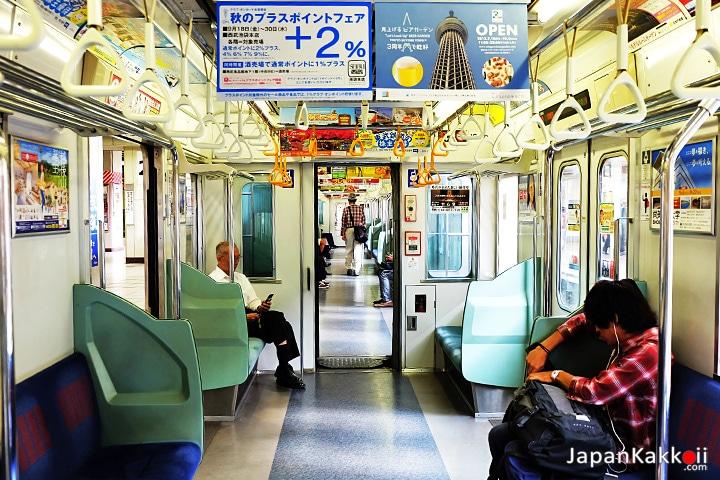 นั่งรถไฟไป Kawagoe