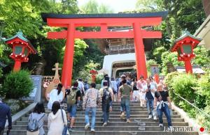 ศาลเจ้า Enoshima Shrine