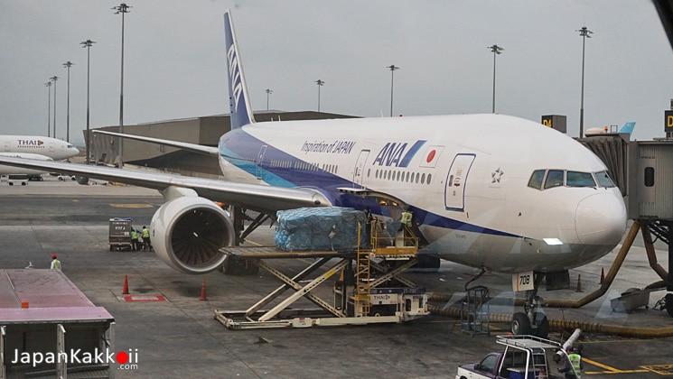 เครื่องบิน ALL NIPPON AIRWAYS (ANA)