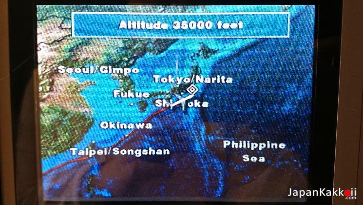 เส้นทางบินไปโตเกียว (นาริตะ)