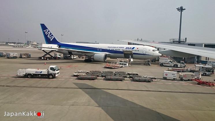 ALL NIPPON AIRWAYS (ANA) ที่สนามบินนาริตะ