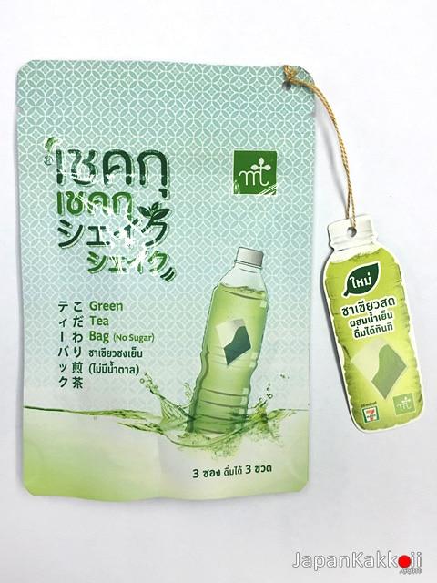 ชาเขียวมารุเซ็น เชคกุ เชคกุ
