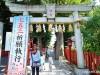 Kawagoe - Hachimangu Shrine