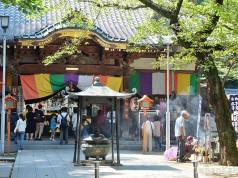 Renkeiji Temple