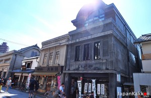Kawagoe Kurazukuri Street