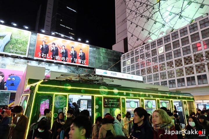 Shibuya Tourist Information