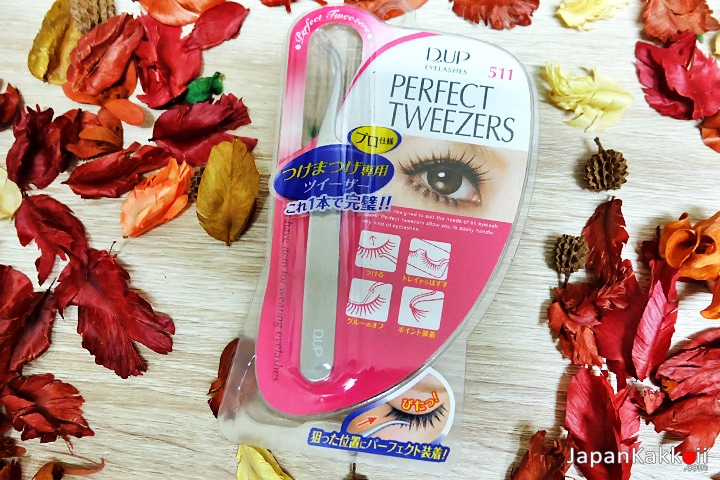D.U.P. EYELASHES 511 PERFECT TWEEZERS