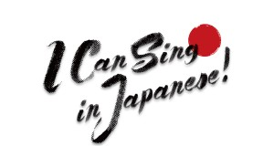 I Can Sing In Japanese