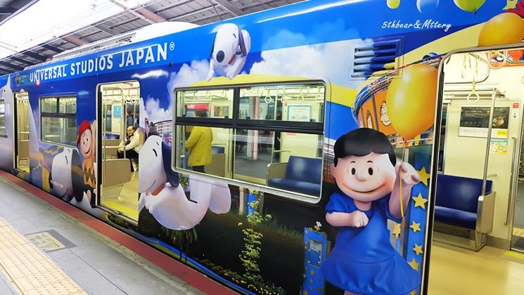 JR Yumesaki Line