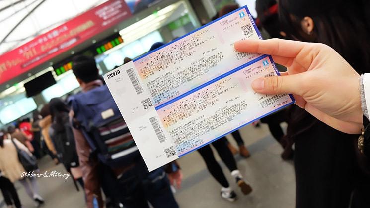 ตั๋วเข้า USJ