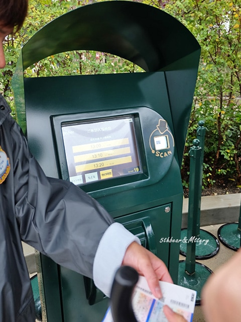 The Wizarding World of Harry Potter Ticket Reservation Machine