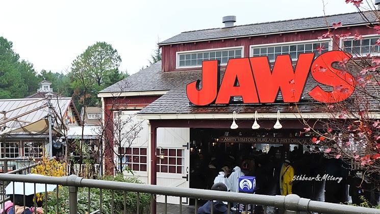 USJ - Jaws