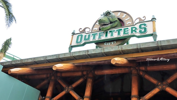 USJ - Outfitters