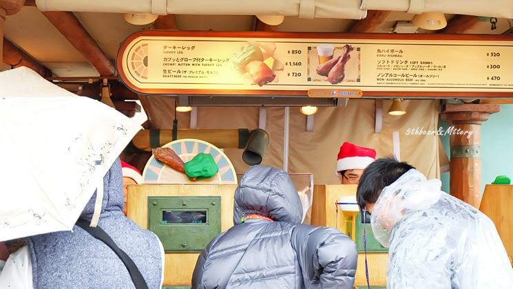 Jurassic Park Food Shop