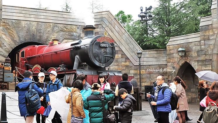 USJ - Hogwarts Express 5972