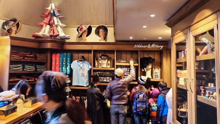 USJ Harry Potter Shop