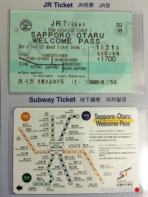 Sapporo Otaru Welcome Pass