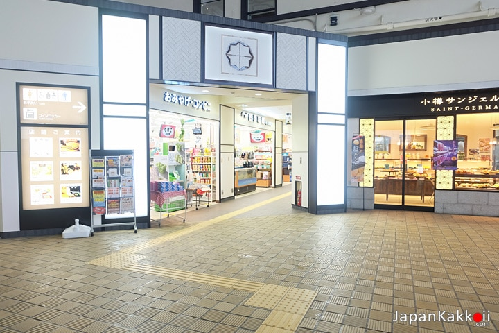 ร้านขายของในสถานีโอตารุ