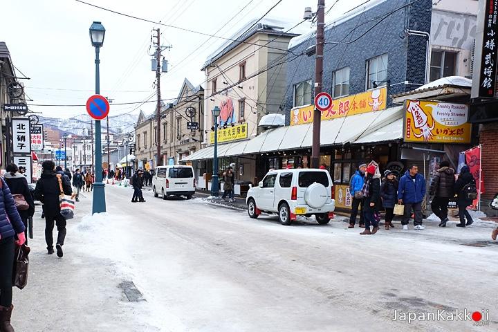 บรรยากาศในเมือง Otaru