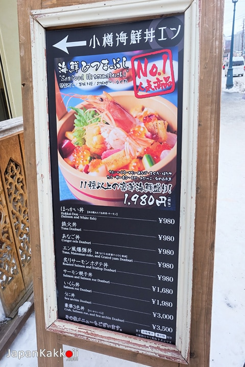 Otaru Kaisendon En Seafood Menu