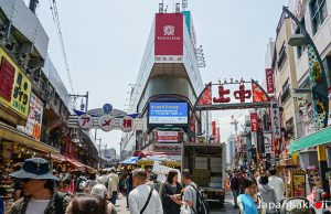 ตลาดอะเมโยโกะ (Ameyoko Market)