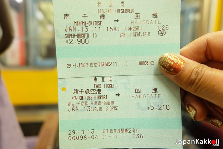 New Chitose Airport - Hakodate Ticket