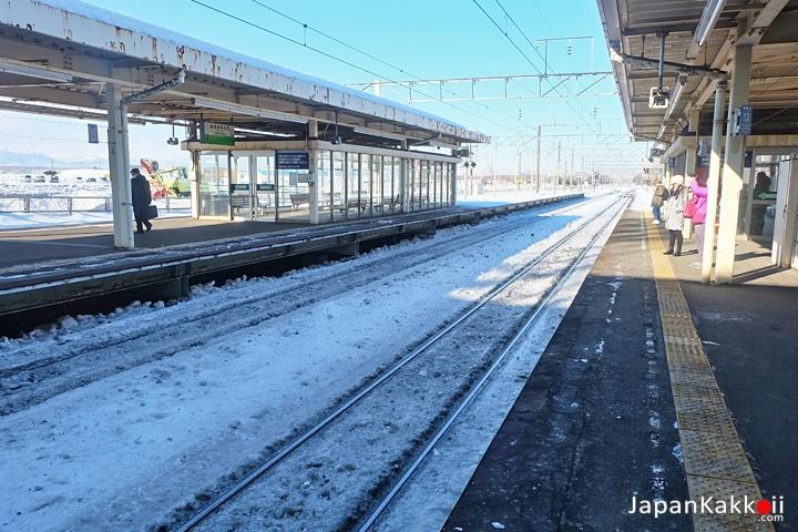 สถานี Minami-Chitose
