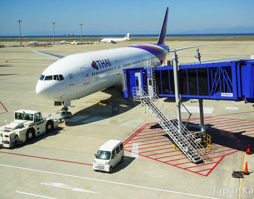การบินไทย (Thai Airways) กรุงเทพ (BKK) – นาโกย่า (NGO)