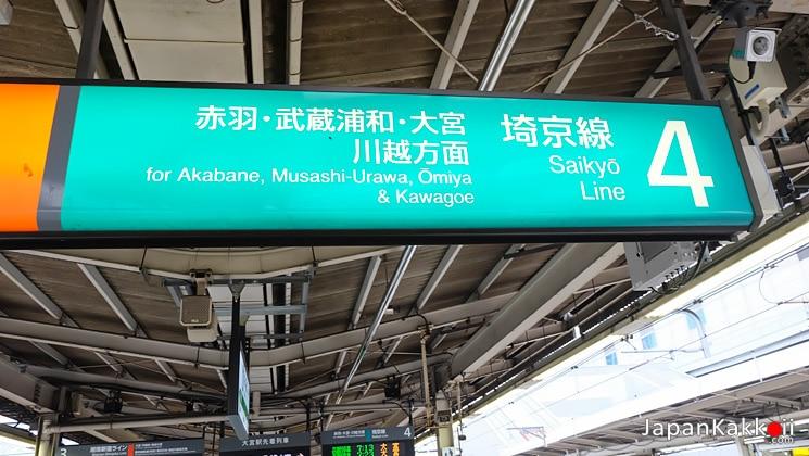 JR Saikyo Line