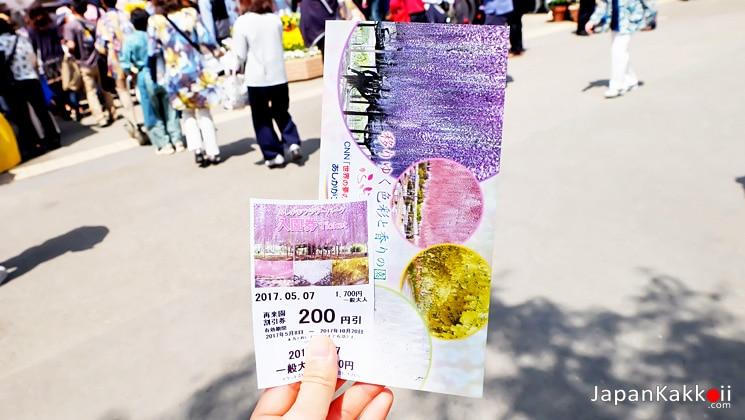 Ashikaga Flower Park Ticket
