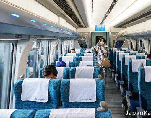 "Meitetsu Airport Express ""μ-SKY"""