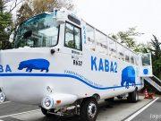 KABA BUS Yamanakako