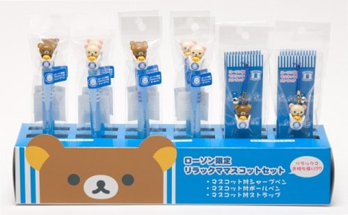 Rilakkuma LAWSON Display