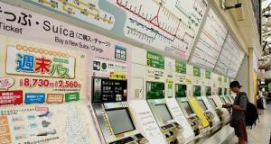 รถไฟในโตเกียว
