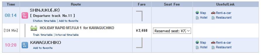 Kawaguchiko Route - HOLIDAY RAPID MT.FUJI 1
